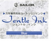 13-0402-140 SAILOR Box-12 Jentle Blue Ink Cartridges