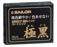 13-0602-120 SAILOR Box-12 Kiwa-Guro Black Ink Cartridges