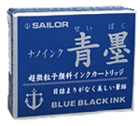 13-0602-144 SAILOR Box-12 Sei Boku Blue-Black Ink Cartridges