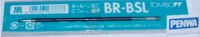 A7 55589 Box/TEN Tombow BR-BSL EasyWriter BLACK 0.7mm Ballpoint Refills - $0.75 ea -